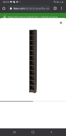Regał IKEA 20x17x202 czarnobrąz Katowice os. Tysiaclecia