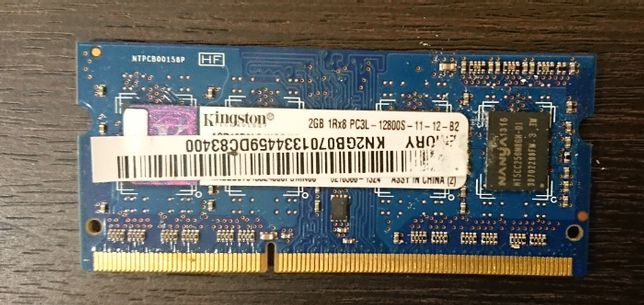 kingston 2gb DDR3