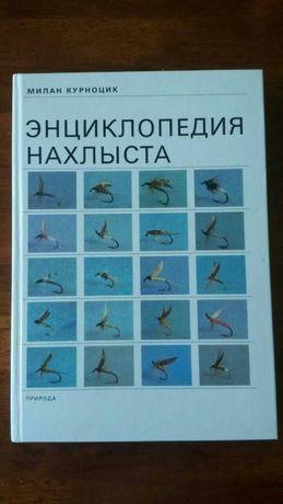 Книга для настоящего мужчины