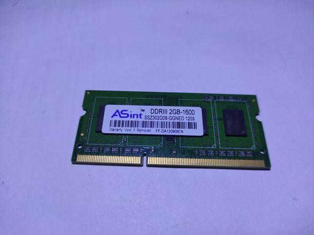 Оперативна пам'ять DDR3 2Gb