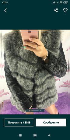 Меховая куртка,,,