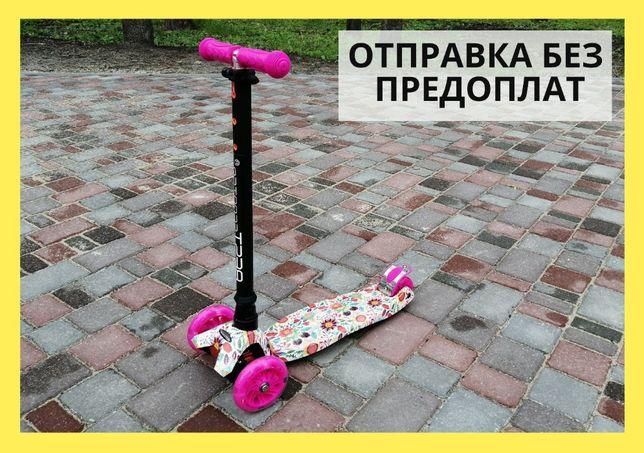 Детский cамокат Best Scooter MAXI А24641, (есть много видов и цветов)