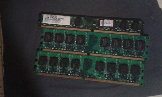 DDR 2   =  2G +1Gb+1 Gb