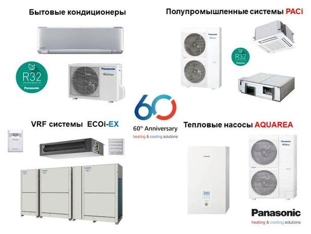 продаж та монтаж кондиціонерів ,сервіс та обслуговування