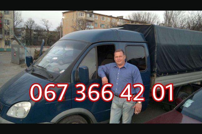 Грузоперевозки Газель дуэт тент до 2,5т по Каменскому, области Украине