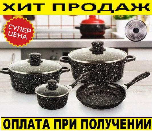 ⫸Акция. Набор кастрюль + сковорода + ковшик. Набор посуды.