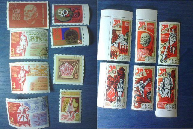 Продам марки советские, разные. Времён СССР.