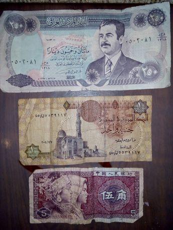 Банкноты Ирак, Египет, Китай