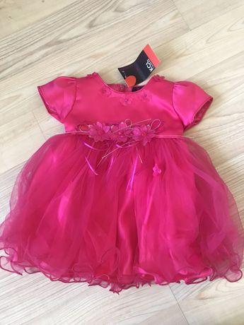 Sukienka na okazje nowa