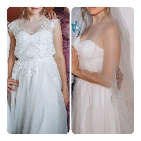 Весільна сукня у стилі Бохо