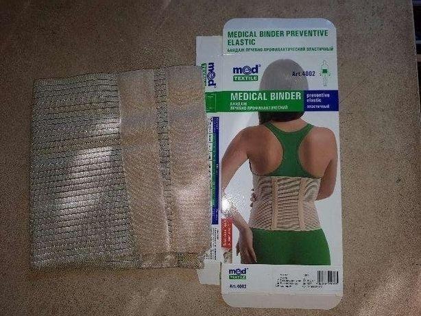 Бандаж лечебно профилактический эластичный Med Textile