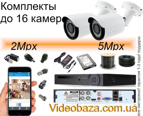Комплект відеонагляду спостереження віденагляд Full HD 2 Mpix SONY
