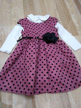 Komplet elegancka sukienka 98