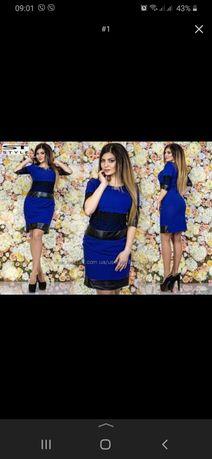 Нарядное платье 52 р