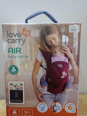 Эрго рюкзак love&carry air отличное состояние