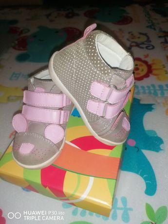 Noster, buciki dla dziewczynki r. 20