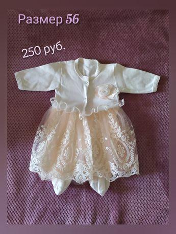 Платье-человечек, 56 размер