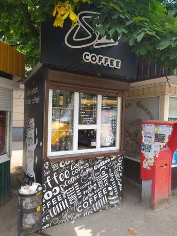 Продам готовый бизнес (кофейню)