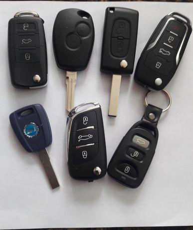 Виготовлення авто ключів