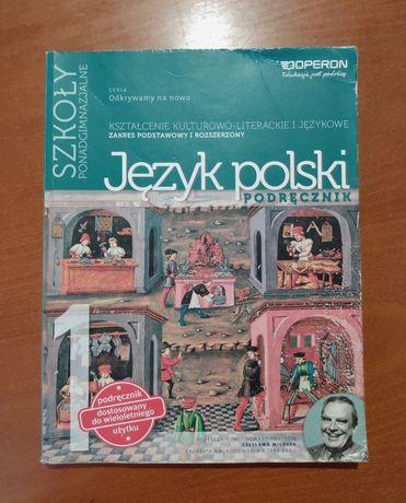 Język polski 1 - podręcznik