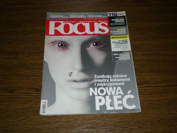 Focus - numer archiwalny czasopisma luty 2012