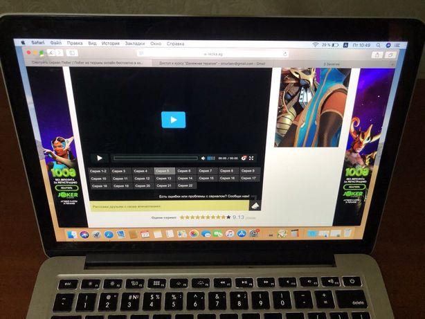 Купить б/у Macbook Pro Retina A1502