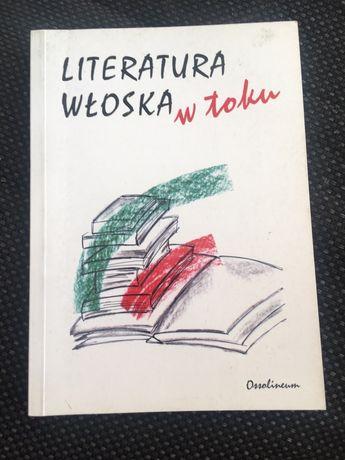 Książka Literatura włoska w toku Hanna Serkowska