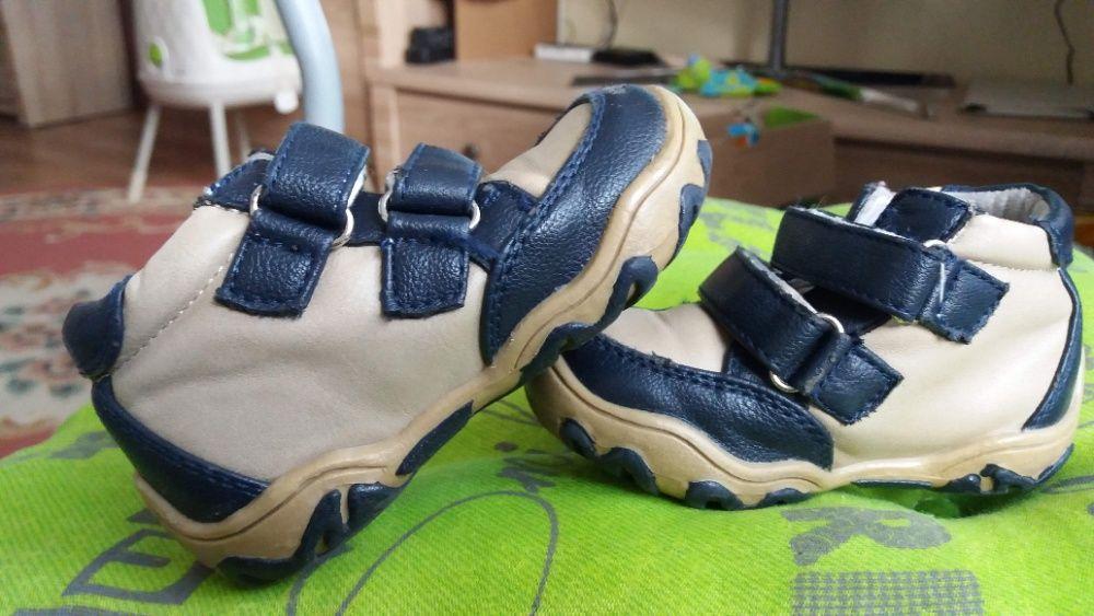 Buty chłopięce WOJTYŁKO r. 22 Andrychów - image 1