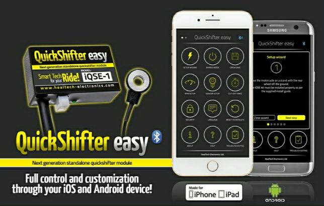 Квикшифтер Quickshifter IQSE-1