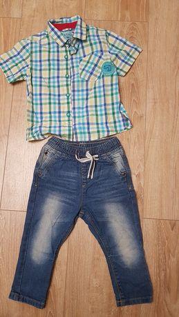 Zestaw koszula i spodnie 92