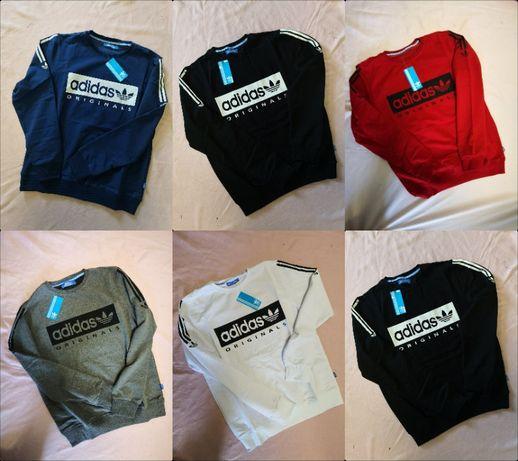 Bluzy męskie adidas z lampasem nowość różne kolory