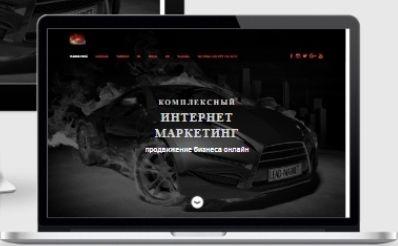 Digital Marketing Manager - PPC: Google Ads & Яндекс Директ, SEO, SMM
