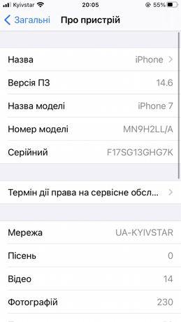 обіняю айфон 7 128гб