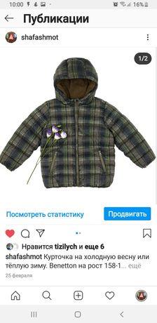 Куртка на рост 158 см