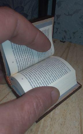 Мини книга. Кожа.