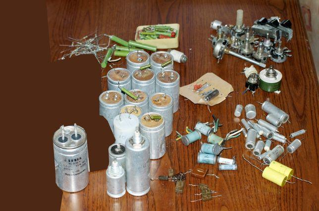 Распродажа! Конденсаторы пусковые, резисторы, тиристоры и др. кучей.