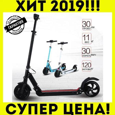 ХИТ 2020 ‼️ Реактивный Электросамокат KUGOO S3 Куго С3 черный УСПЕЙ!