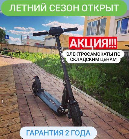 Электросамокат kugo s3, самокат, гироборд, велосипед.