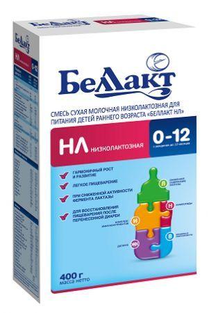 Беллакт НЛ (низколактозная ) 0-12 мес 400 гр Беларусь