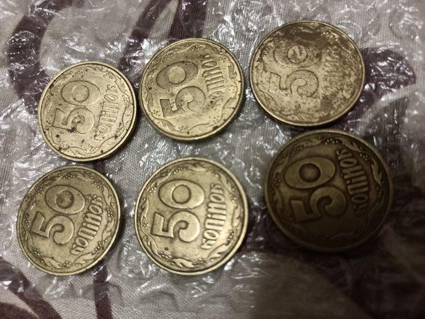 Продам редкие 50 копеек 1992 года