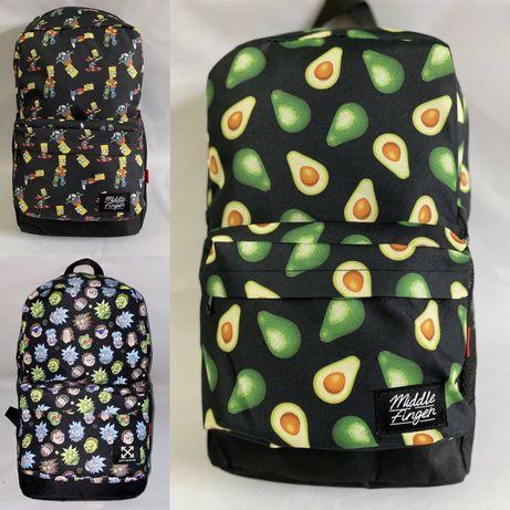 Рюкзак школьный авокадо Рик и Морти Rick Morty Simpson Симпсоны А4