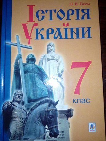 учебники по истории 7класс