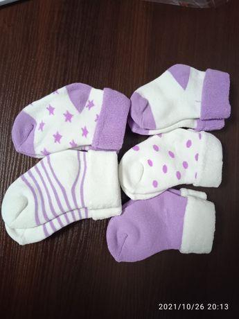 зимние детские носки 24 мес