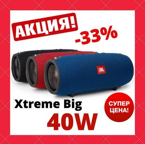 ГАРАНТИЯ 1 год! Колонка Xtreme Big 40W (Екстрим Биг портативная - ЖМИ!