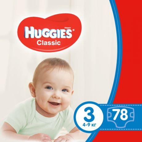 Huggies Подгузники Classic, Elite Soft, хагис, хаггис, Ultra Comfort