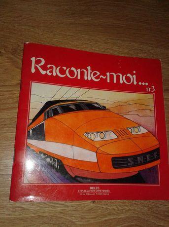 Книга на французькій мові (французский ) français