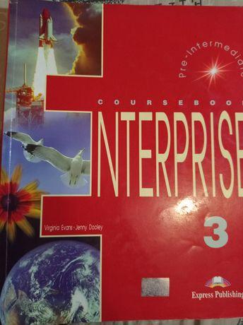 Книги с английского языка