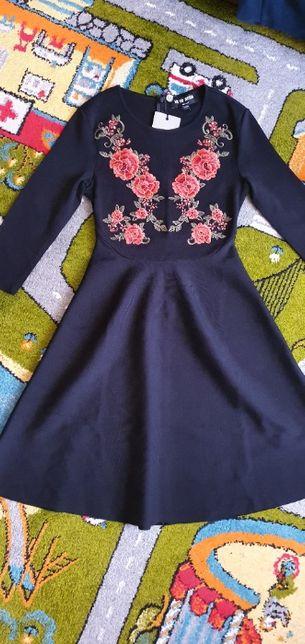 Платье с вышивкой Vero moda