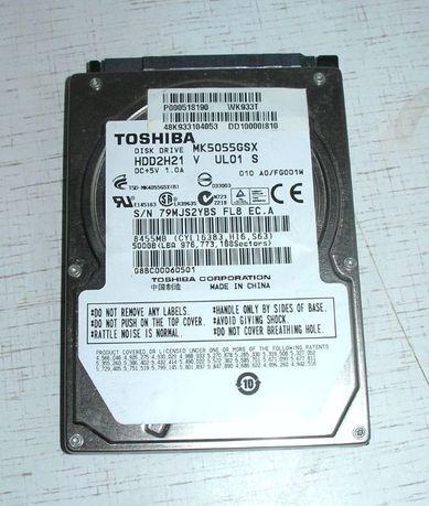 ж/диск (винчестер) для ноутбука на 500 ГБ