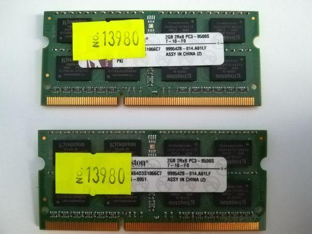 Kingston DDR3 1066 Mhz Dual Sodimm 2x2GB